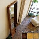 スタンドミラー 全身鏡 姿見 壁掛け ウォールミラー チェリー オーク ウォールナット 天然木 無垢 木製 ...