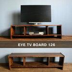 ウォールナットのテレビ台国産テレビ台無垢テレビ台完成品テレビボードTV台TVボードローボード引き出し収納つきテレビ台幅120cmウォルナット無垢天然木製シンプルSOLIDBITTERテレビボード120日本製