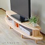 nadesurfテレビボード170