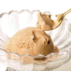 【送料無料】昭和44年に誕生し大ヒット商品となった「ミカド珈琲のモカソフトクリーム」をアイ...