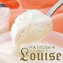 遅れてごめんねホワイトデー【送料無料】Patissier Louise(ルイーズ)とろけるレアチーズケー...