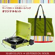 マーベラス+レ・トワール・デュ・ソレイユ コラボトートバッグ オリジナルセット グリーン