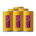 コラーゲン、ぷるぷる♪イワタニ 麻布小銭屋すっぽんスープ6缶お試しセット