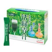 イワタニ「活緑青汁(かつりょくあおじる)1箱(3g×30袋入)【10P18May11】