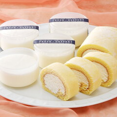 Patissier Louise (ルイーズ) とろけるレアチーズケーキ&純生ロールケーキセット【楽ギフ_のし】
