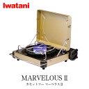 カセットフー マーベラスII CB-MVS-2
