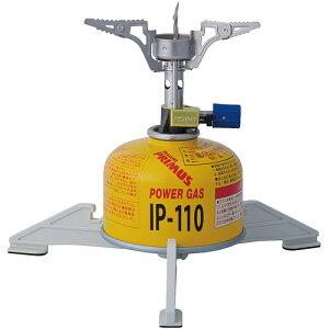 115フェムトストーブ SWEDEN P-115F プリムス PRIMUS