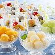 岡山 果物屋さんのひとくち シャーベット フルーツ