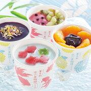 京都養老軒京の夏物語アイス