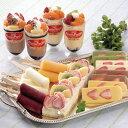【送料無料】【ギフト】カステラの上にバニラアイスを乗せ、いちご、みかん、パイン、キウィの...