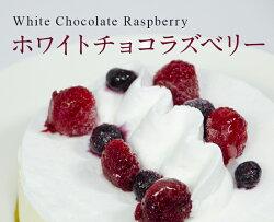 ホワイトチョコラズベリーお取り寄せスイーツ