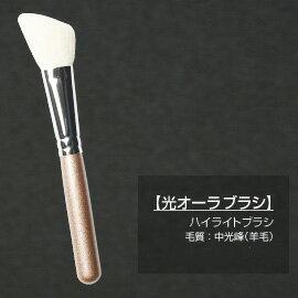 <【到着後レビューで送料無料】>筆の里熊野の伝統工芸が生み出した高品質メイクブラシ熊野筆 ...