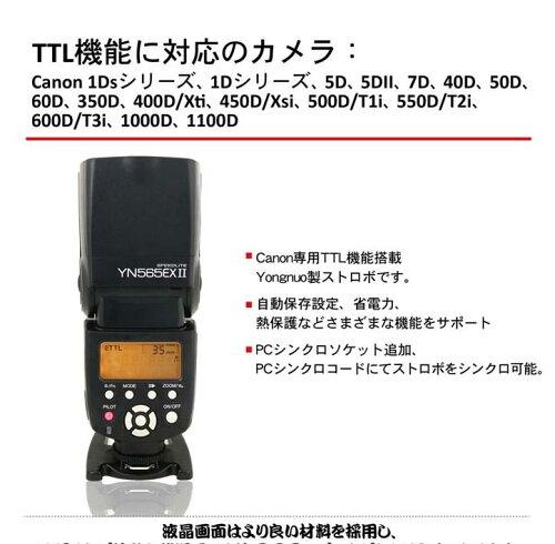 CANON or NIKONYN565EX-II Canon専用 or YN 565EX...