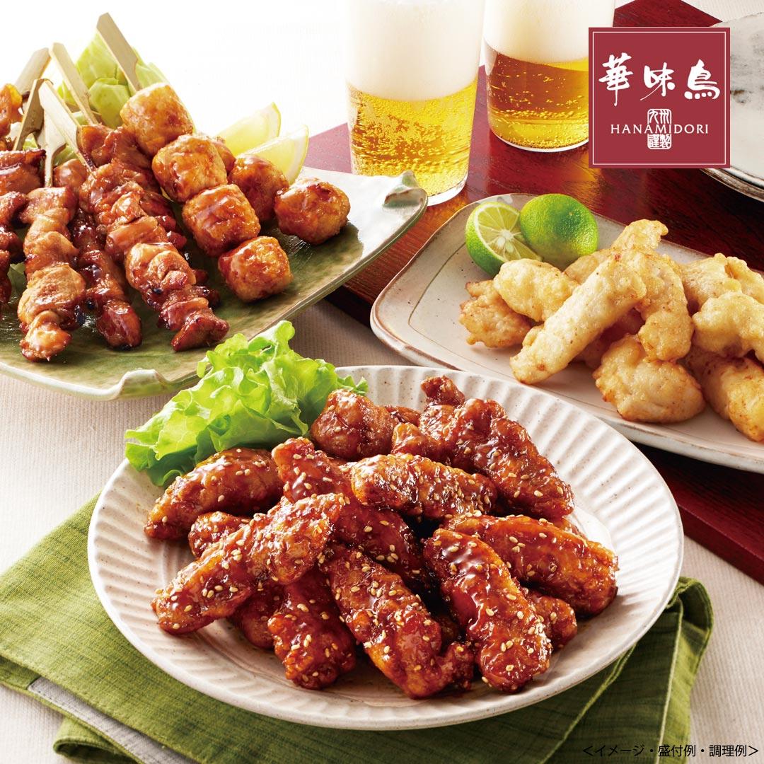 和風惣菜, 焼き鳥・つくね