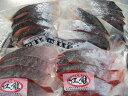 素材の味をそのままにロシア産 甘口塩ます(5切)×3、ロシア産 定塩紅鮭(4切)×2 セット