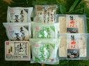 岩手県産豆腐ギフトセット(特濃豆乳・生ゆば入り) - 岩手発イーハトーブうまいもの専科