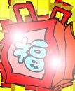 【年中開催!幸福袋】白金豚当社にお任せ詰合わせ10000