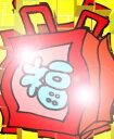 【年中開催!幸福袋】当社にお任せ白金豚詰合わせ8000