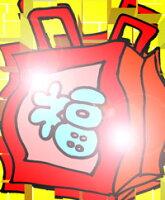 【年中開催!幸福袋】白金豚当社にお任せ詰合わせ8000