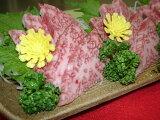『極上品』、『味の芸術品』、『肉質日本一』前沢肉牛(岩手県産)うで肉