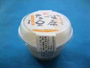 お豆腐やさんが作った絶品スイーツちーず豆腐(小)140g1個【岩手県_物産展】