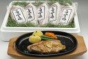 一枚一枚個別包装。白金豚ロース5枚<冷凍>【岩手県_物産展】...