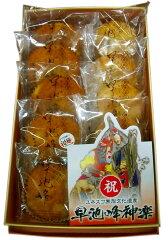 創作菓子【早池峰】-HAYACHINE-おからマドりんご・おからアップルパイ各5個の詰め合せ