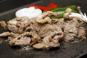 【送料無料】特製たれ漬け白金豚(焼き肉用)