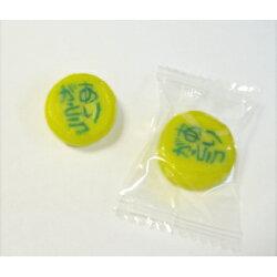 ありがとうあめレモン味(10個入)3袋