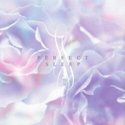 PERFECTSLEEP(パーフェクト・スリープ)志田美保子監修【ヒーリング・眠りCD】
