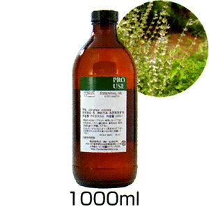 アロマ エッセンシャルオイル(クラリセージ1000ml)生活の木:アイヒーリング