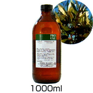 アロマ エッセンシャルオイル(ニアウリ・シネオール1000ml)生活の木:アイヒーリング