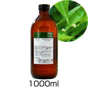 アロマ エッセンシャルオイル(プチグレイン1000ml)生活の木:アイヒーリング