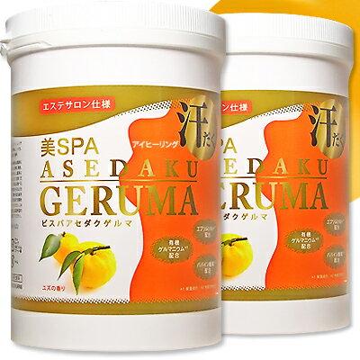 ビスパ アセダクゲルマ エプソムソルト入浴 有機ゲルマニウム 柚子1kg 2個セット
