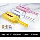 Phyllaile(フィレール) クリスタルチューナー(音叉)4096HZ 水晶ポイント原...