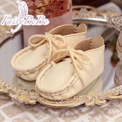赤ちゃんが生まれて初めて履く靴ファーストシューズを手作りするキットフェアリーべべ 本革ファ...