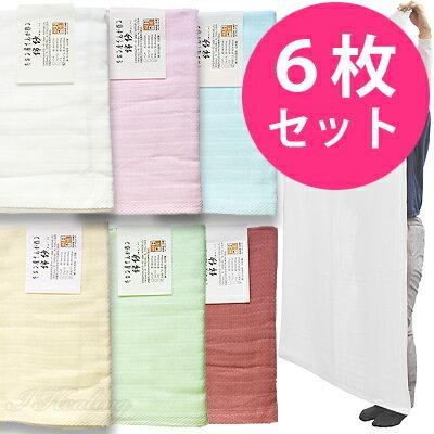 タオル屋さんが作る やわらかいガーゼの大判バスタオル 6枚セット 綿 85*145cm 日本製【送料無料】