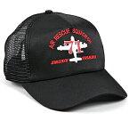 海上自衛隊 岩国基地 第71航空隊キャップ ブラック メッシュ帽子