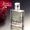 RoseMania ローズマニア バラ香水 ブラック50ml