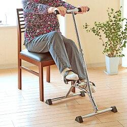 座ってできるペダル運動器ハンドル付
