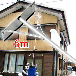 ニュー楽々雪降ろし6m雪下ろし棒