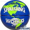 外用バスケットボール7号SPALDING世界地図ワールドボールラバースポルディング5083