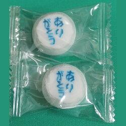 ありがとうあめ塩味(10個入)3袋