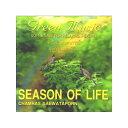 Green Music(グリーンミュージック)Vol2 SEASON OF LIFE(シーズンオブライフ 命の季節) タイ 癒し音楽CD