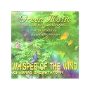 Green Music(グリーンミュージック)Vol3 WHISPER OF THE WIND(ウィスパー・オブ・ザ・ウインド 風のささやき)タイ 癒し音楽CD