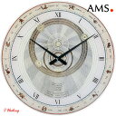 ドイツAMS9232大型掛け時計 AMSアムス社ドイツ製 12星座時計【送料無料】