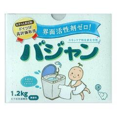 バジャンは界面活性剤ゼロでお肌に優しい! エコ洗濯用洗剤ライトウェーブさんの環境に優しいバ...