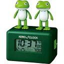 ケロクロック 蛙めざまし時計