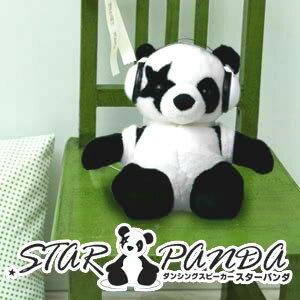 ダンシングスピーカー スターパンダ(STAR PANDA) RJ304