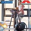 JOHNSONCITTABT5.0木目調デスク付フィットネスバイクホライズンフィットネスアップライトバイクジョンソン純正マット付